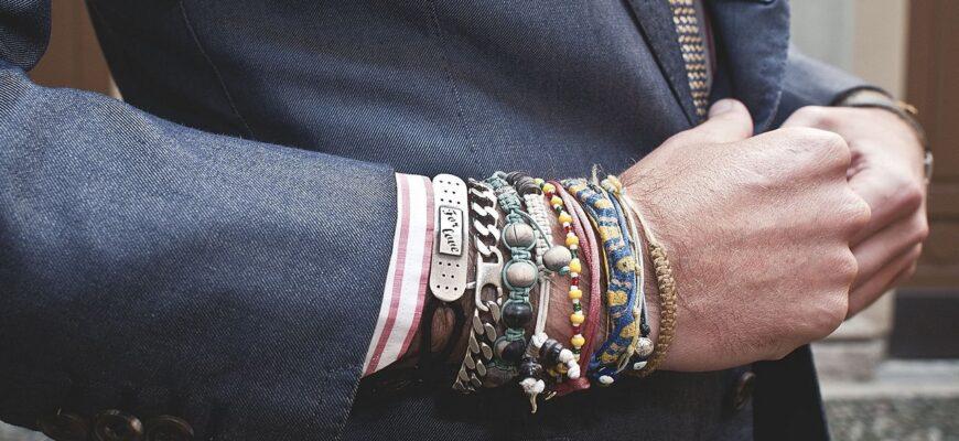 На какой руке носят браслет мужчины: серебрянный, золотой и стальной и другие