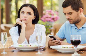 О чем разговаривать с женой?